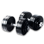 starring 200 lbs - adjustable dumbbells set
